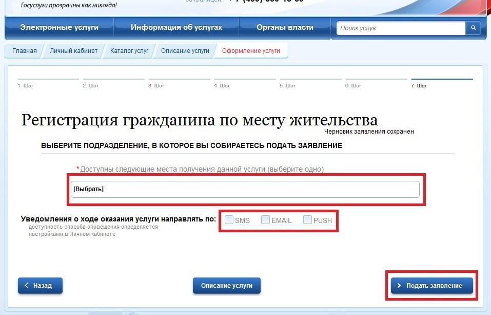 Гибдд курск официальный сайт проверка штрафов по правам