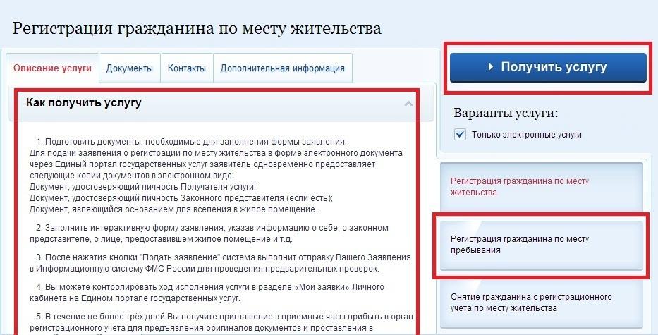 Начисление по больничному листу с чернобыльским удостоверением