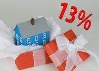 Налог на дарственную на квартиру