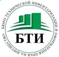 Эмблема Бюро Технической Инвентаризации