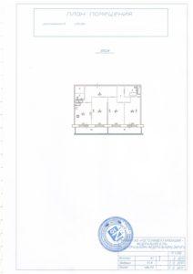 Графическим план квартиры в техпаспорте
