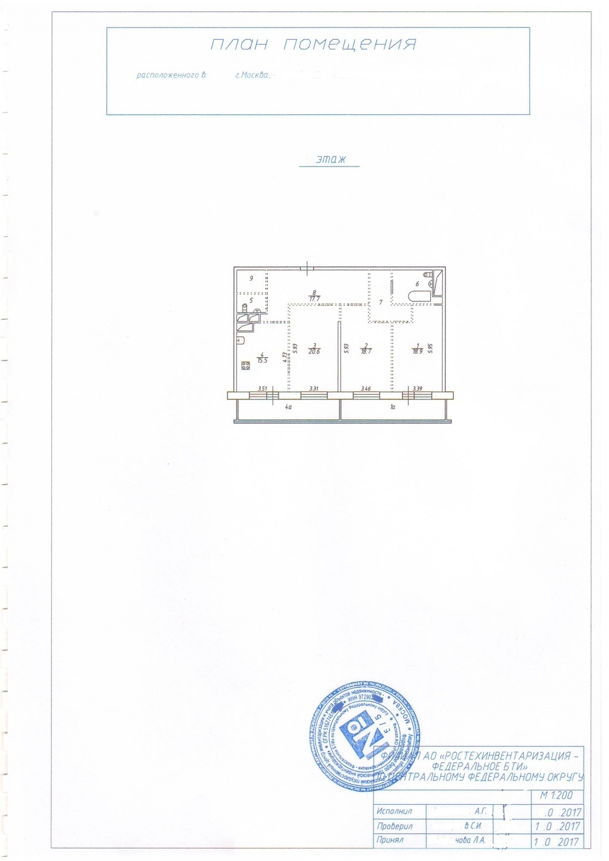 Технический Паспорт Жилого Дома Образец img-1
