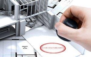 Как узаконить не сделанную или самовольную перепланировку квартиры