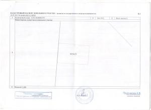 Изображение - Кадастровая паспорт на земельный участок obrazets-kadastrovogo-pasporta-na-zemelnyj-uchastok-str-5-300x218