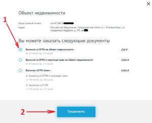 Изображение - Как узнать, наложен ли арест на квартиру за долги по коммунальным платежам ktotam-pro_3-300x242