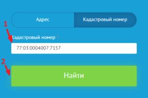 Изображение - Проверка по кадастровому номеру онлайн vypiska-ktotampro-sokol_1-1-300x198