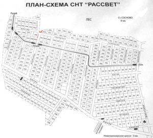 Схема распределения участков в СНТ