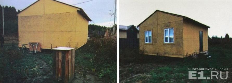 Дешевая имитация жилого дома