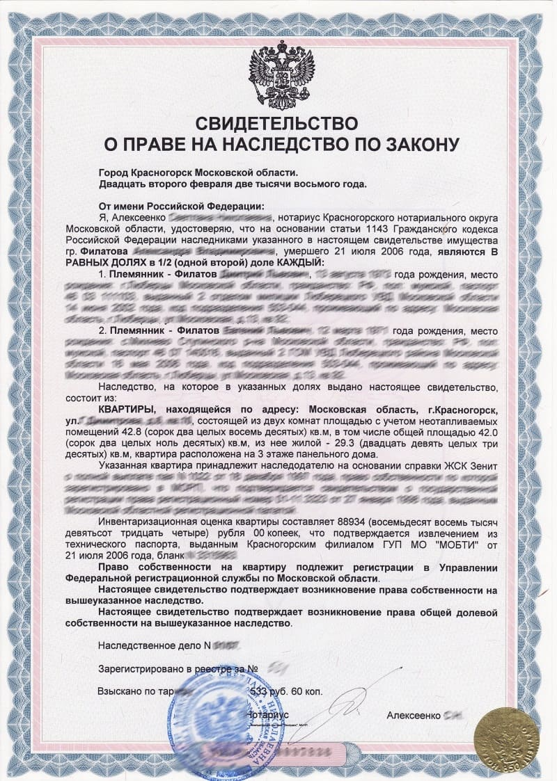 Заполнит анкету для омс граждан киргизии онлайн